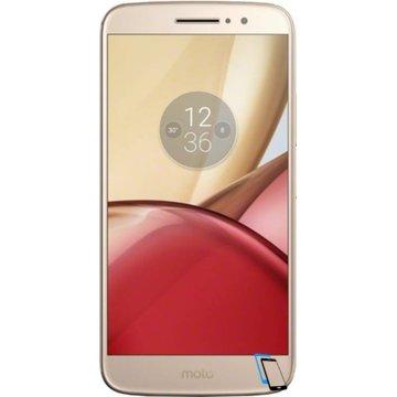 Motorola Moto M Dual SIM XT1663 Gold